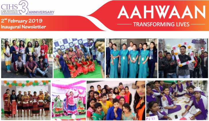 aahwaan-newsletter
